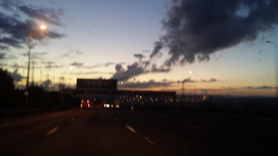 Off into the sunrise!